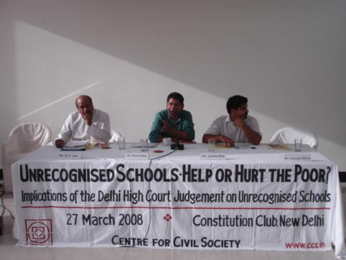 Seminar on Unrecognized Schools 2008