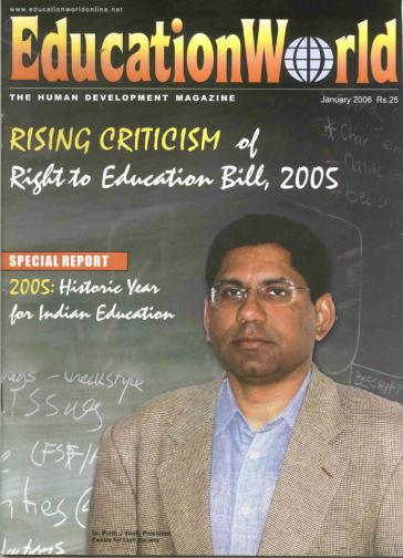 Education World: January 2006
