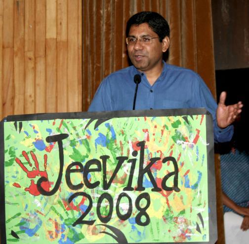 Jeevika 2008
