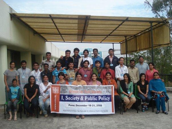 ISPP Pune
